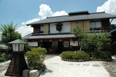 2004 Japan