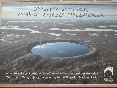 2019_08 Parc National des Pingualuit (Nunavik)