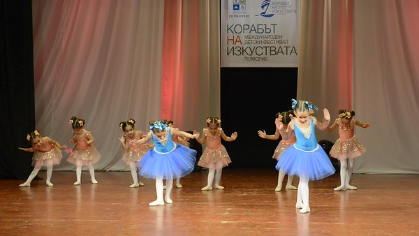 Video Balet