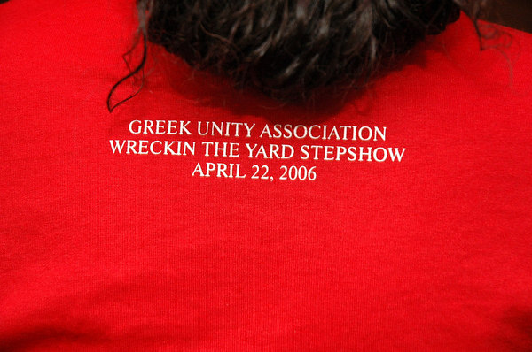 Greek Unity Association Wreckin The Yard StepShow, April 22, 2006