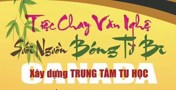 2017 Tiec Chay Van Nghe Suoi Nguon Bong Tu Bi Thay Thich Phap Hoa