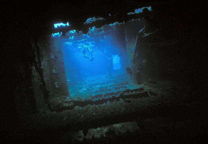 Fujikawa Maru interior.jpg