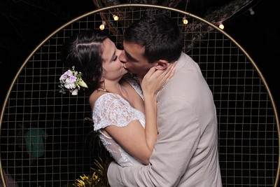 12.10.19 - Casamento Inah e Daniel