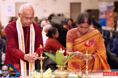 Stouffville Tamil Heritage Month Celebration. Jan31,2020