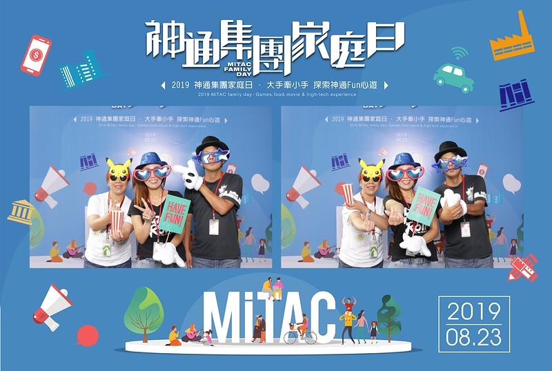 8.23_Mitac98.jpg