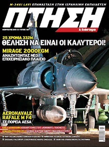Mag Covers