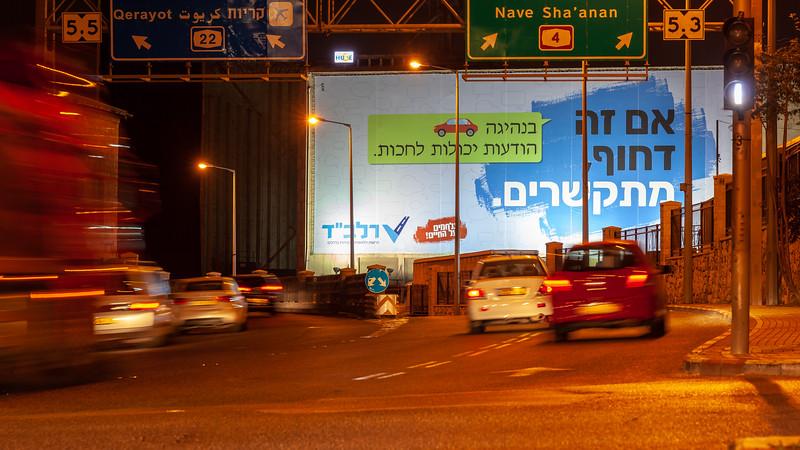 11-04-18 Huge RALBAD Haifa Big (15 of 106).jpg