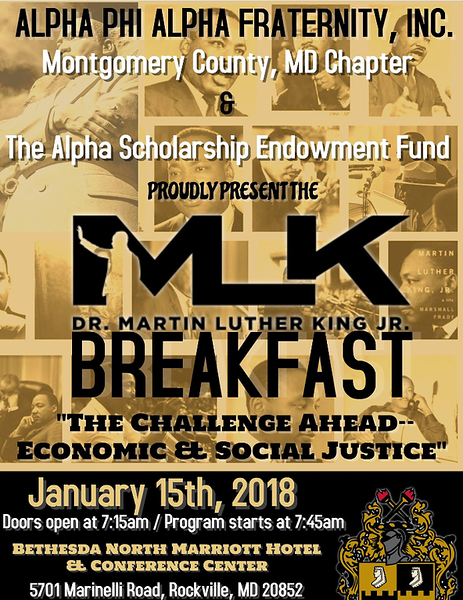2018 IUL MLK Breakfast Flyer.png
