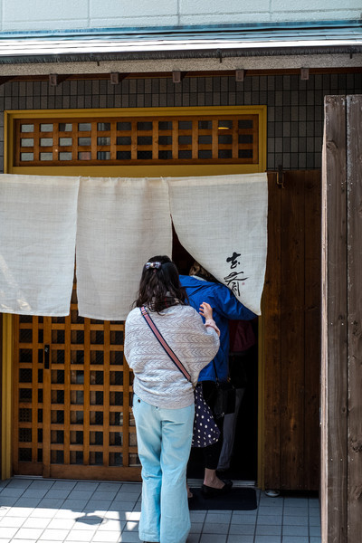 Kobe Day 7 (5 of 131).jpg