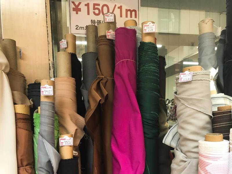 Fabric for sale in Nippori. Editorial credit: Morumotto / Shutterstock.com