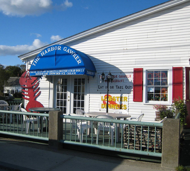 The Harbor Gawker restaurant in Vinalhaven - right across the street from our hotel - very nice folks and great food!