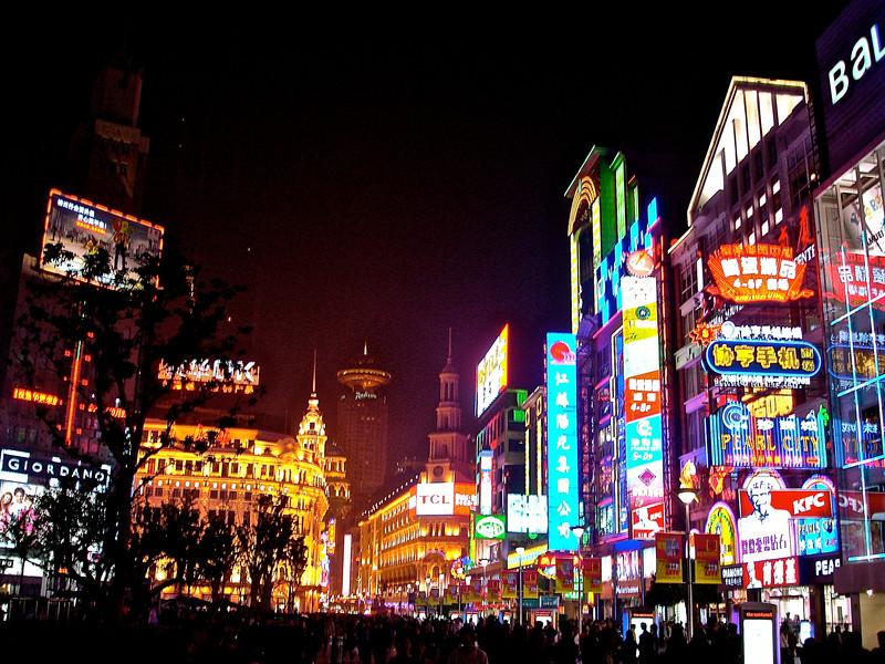 Tibet-Shanghai 2005 224.jpg
