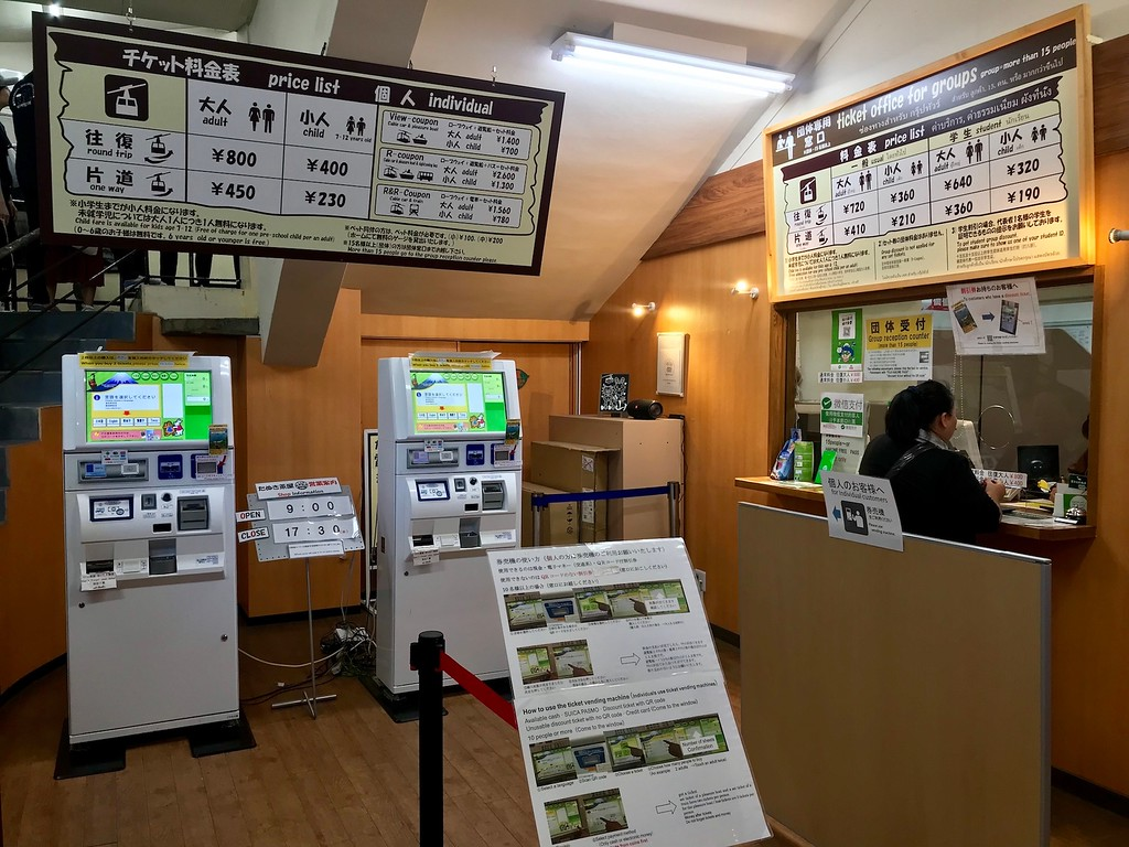 Ticket machines located on the second floor, with English-language capabilities.