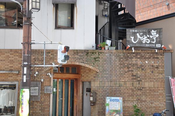 Biotei Restaurant, Kyoto
