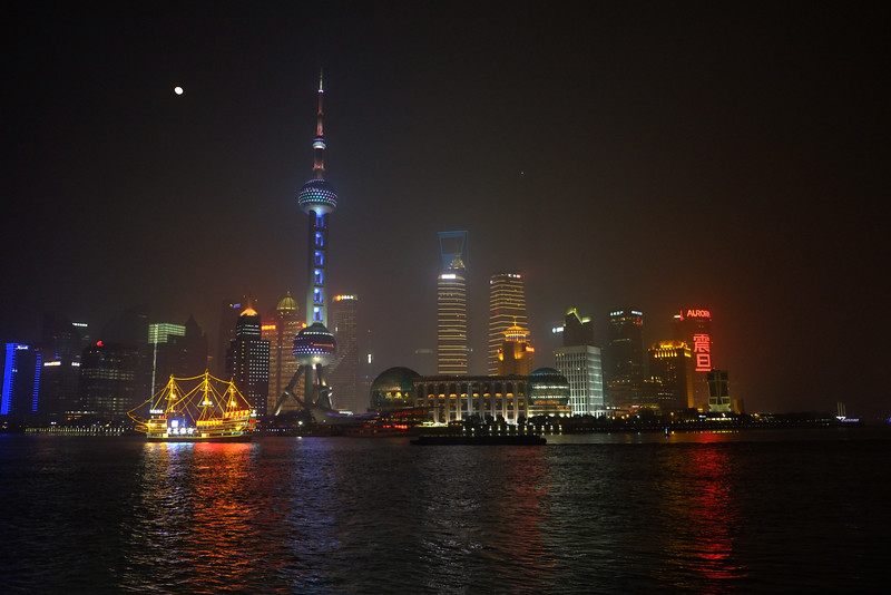Shanghai China0002.jpg