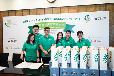 REN CI CHARITY GOLF TOURNAMENT 2019
