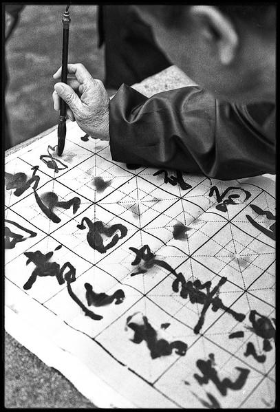 caligraphyB.jpg