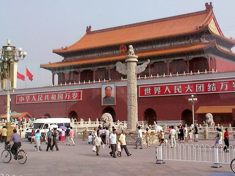 *Mao-Gate.JPG