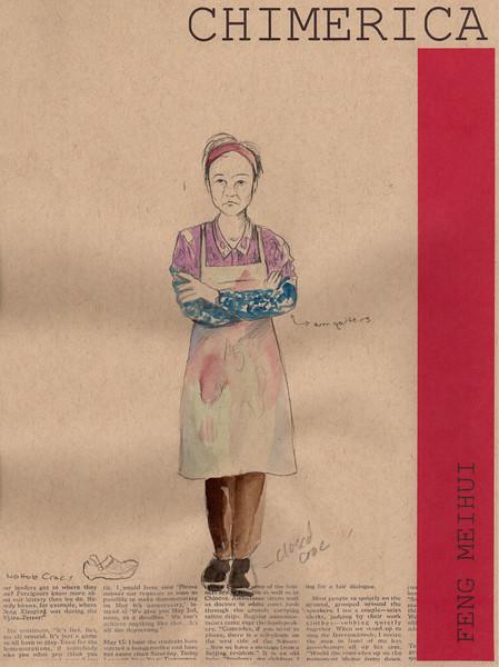 C.Hamada - Feng Meihui - 2.6.jpg