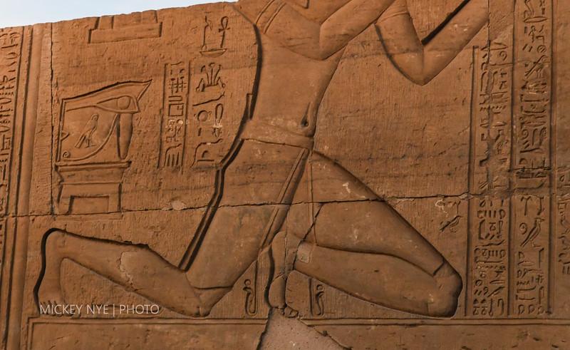 020820 Egypt Day7 Edfu-Cruze Nile-Kom Ombo-6528.jpg