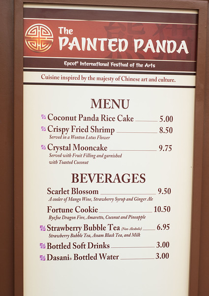Epcot International Festival of the Arts - The Painted Panda Menu - Magic Kingdom Walt Disney World