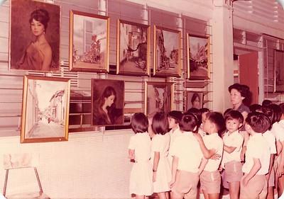 1981 Art Exhibition
