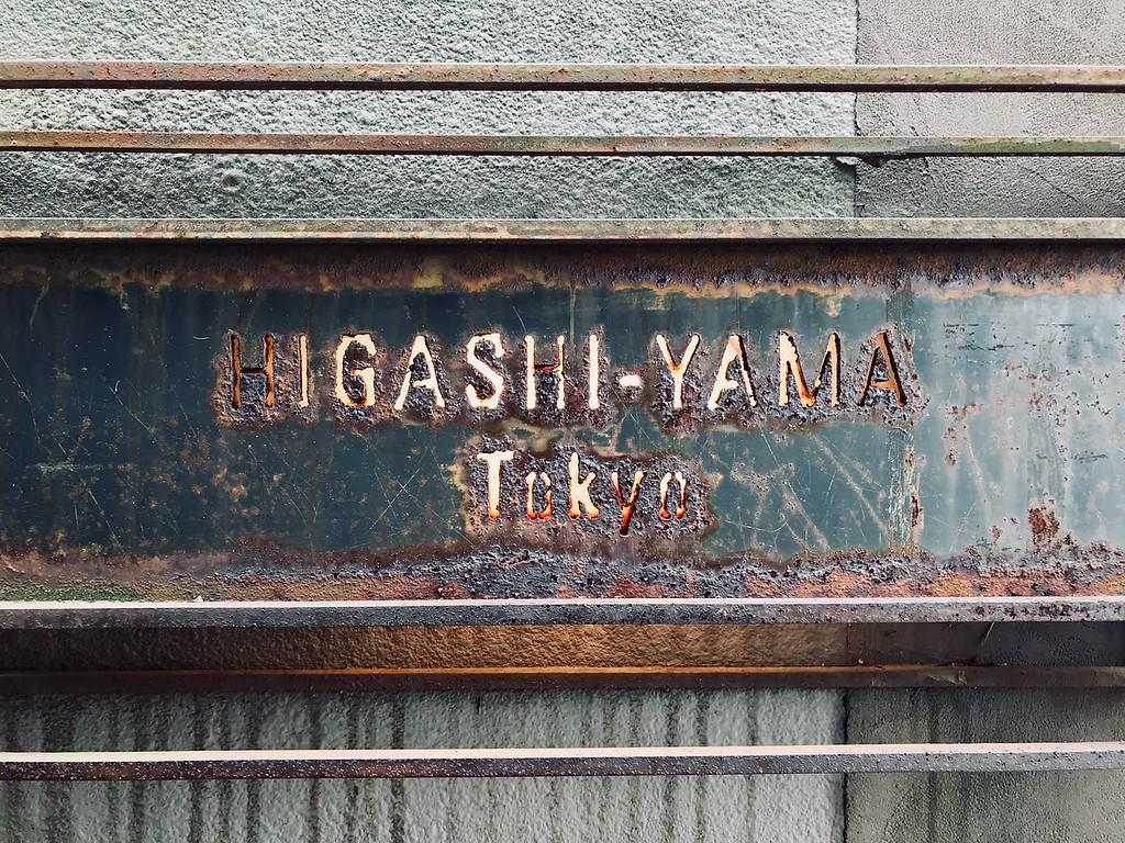 Higashi-Yama Tokyo