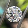 2.01ct Old European Cut Diamond Cut Diamond GIA E, VS1 3