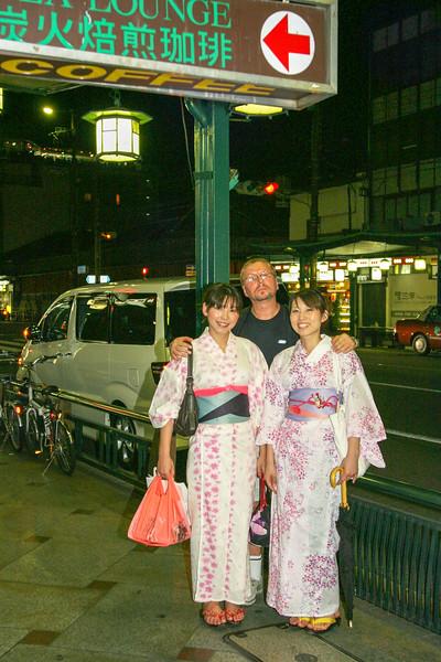 Kyoto night - August, 2007