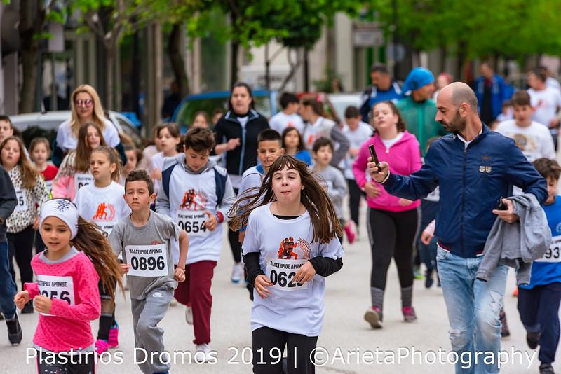 Kids-1000m (42).jpg