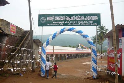 St John's Lower Primary School, Palavayal