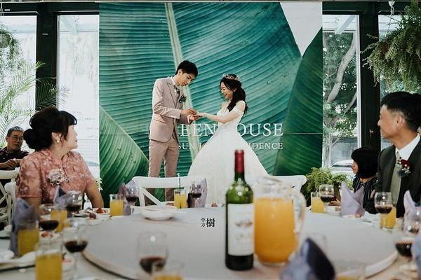 孫立人將軍官邸 |  婚禮紀錄