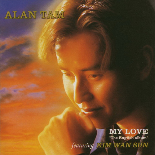 [1993-11-01] 谭咏麟 My Love