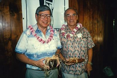 1997 Outrigger Duke Kahanamoku Foundation