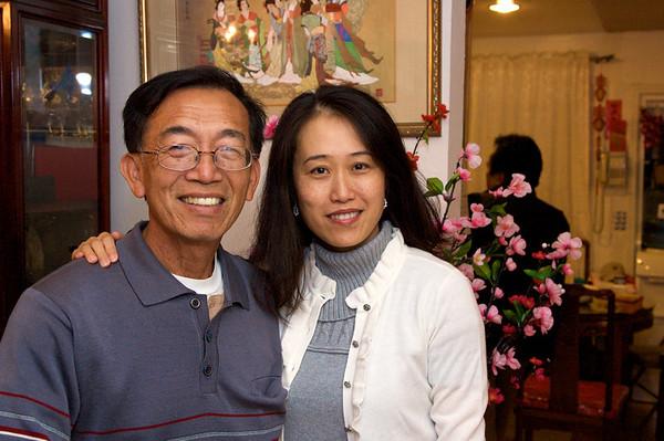2009 Wing Chun Christmas Party