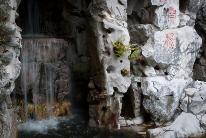 Portland 201208 Lan Su Chinese Garden (9).jpg