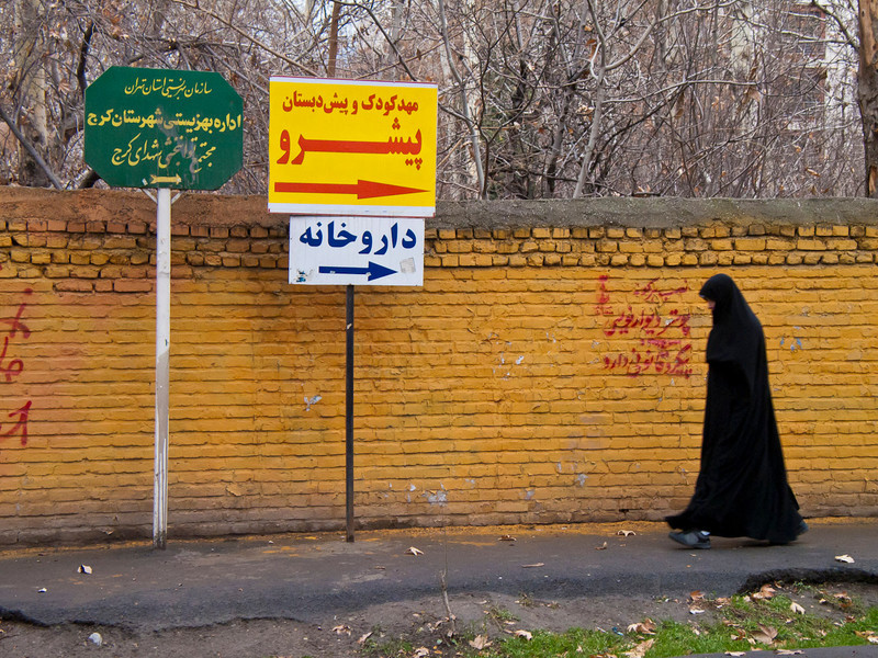Iran_Views 1_09 02.jpg