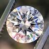 1.03ct Round Brilliant Diamond GIA G VS2 EX EX EX 1