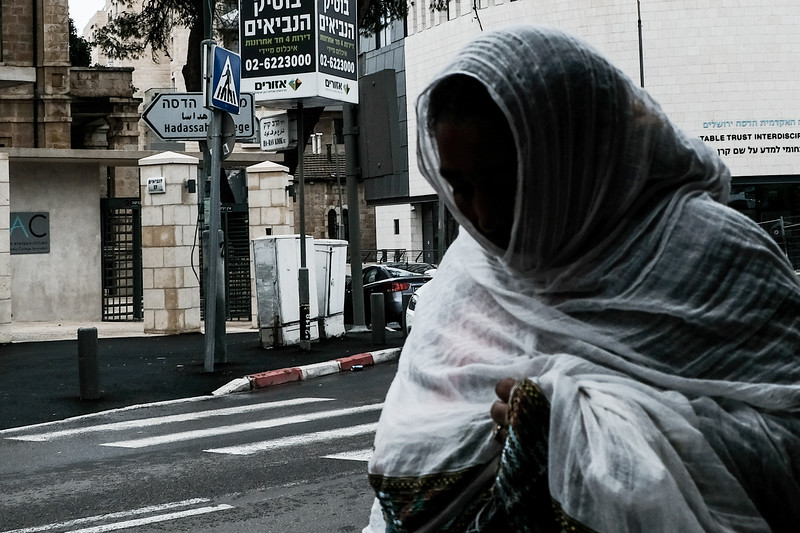 HaNeviim Street