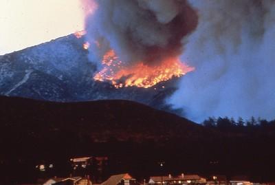 Panorama Fire, 1980