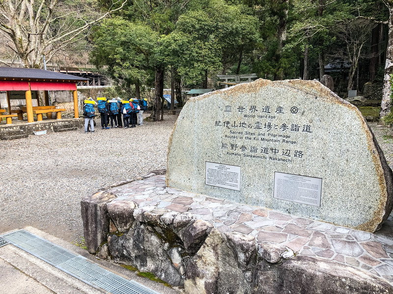 Grade 11 Expedition-Japan on Foot-IMG_0637-2018-19.jpg