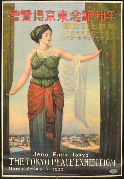 Heiwa Kinen Tōkyo Hakurankai: Tōkyo Ueno Kōen, Taishō jūichinen sangatsu tōka yori Taishō jūichinen shichigatsu sanjūichinichi made = The Tokyo Peace Exhibition: Ueno Park Tokyo, March 10-July 31 1922 [Goddess]