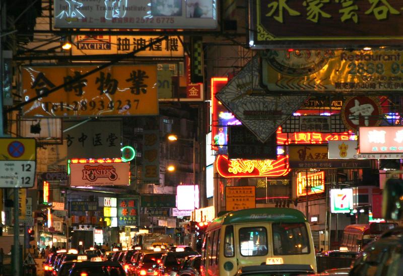IN684-HK street.JPG