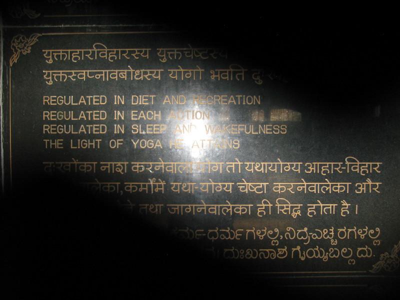 BangaloreIndia2011 276.JPG