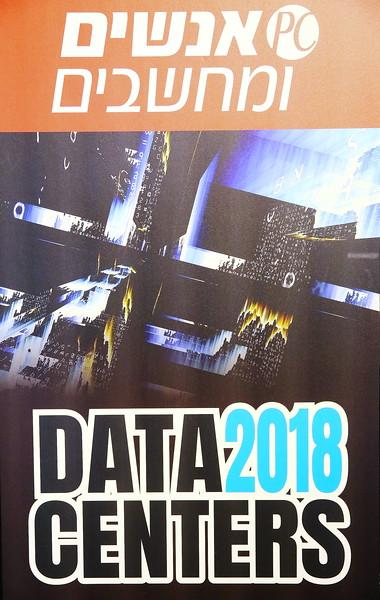 Data Center 29.5.2018