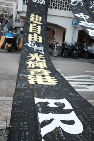 2019-11-02 Hong Kong-71.jpg