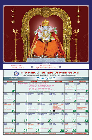 2010 calendar new version by ganesh