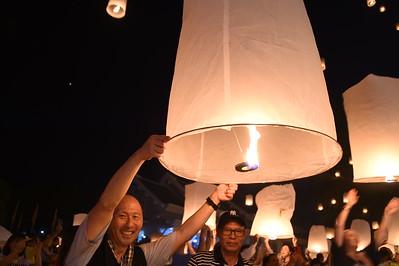 11-22-2018 Yi Peng Lantern Release