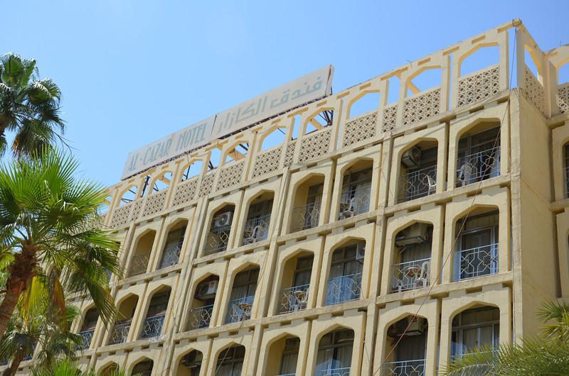 DSC_9723-al-cazar-hotel.JPG