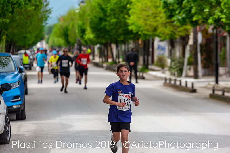 Dromeis-10km (179).jpg